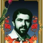 شهید ابراهیم رزاقی