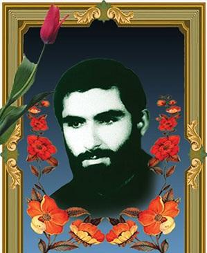 شهید غلامحسن صابری