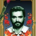 شهید یزدان رزاقی