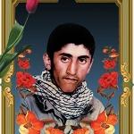 شهید حسین صابری